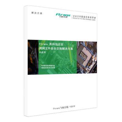 high_tech_book