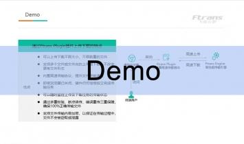 demo-img
